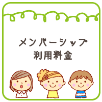eye-membership