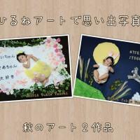 【「敬老の日」と「お月見」のアート!】おひるねアート撮影体験×お茶会